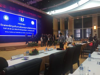Mineral Sector Licensing and Investment Assessment, Lao PDR